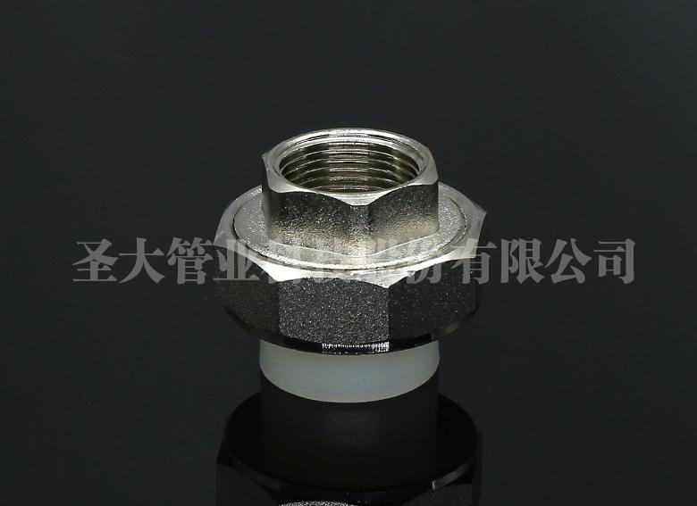 PE-RT内丝铜活接