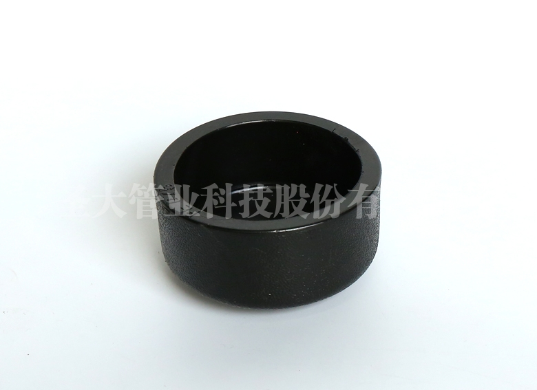 HDPE管帽(承插)