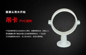 PVC吊卡
