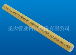 热水管S3.2