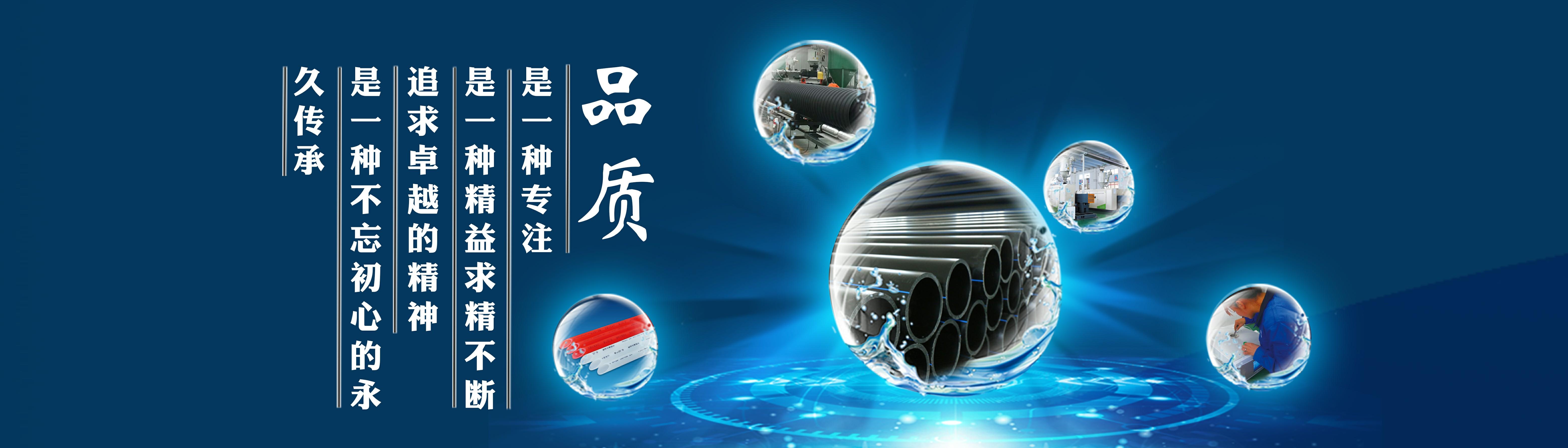 圣大管业PE钢塑复合管